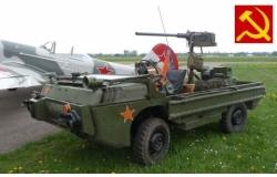 ЛУАЗ 967М